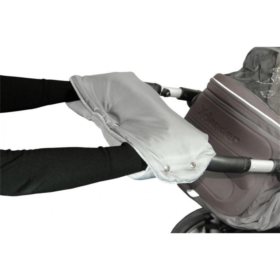 Emitex rukávník ke kočárku, šedý