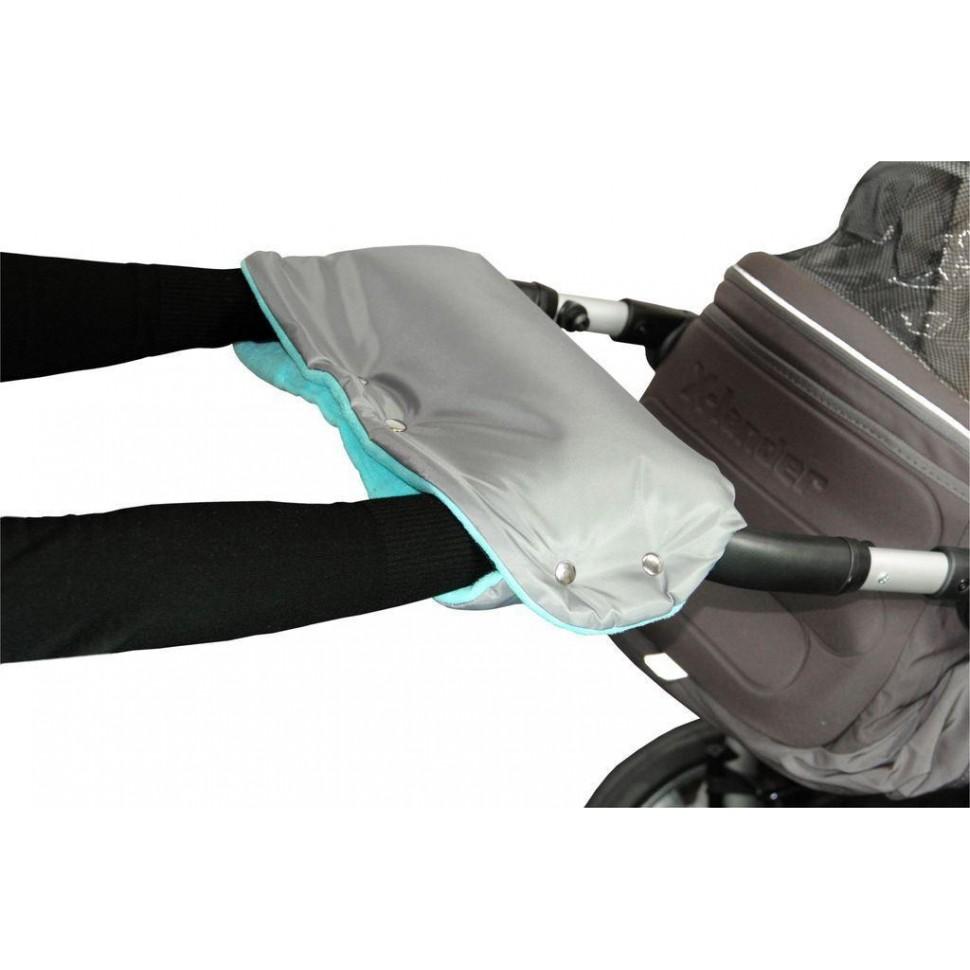 Emitex rukávník ke kočárku, šedý/aqua